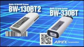 バーコードリーダー「BW-130BT2」「BW-330BT」のご紹介