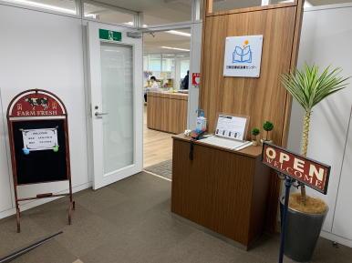 日本出版販売株式会社 図書館選書センター様