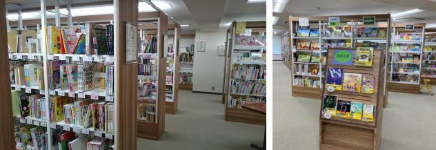 図書館選書センター