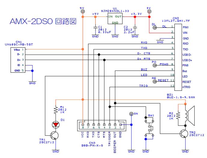 AMX-2DS1基板回路図