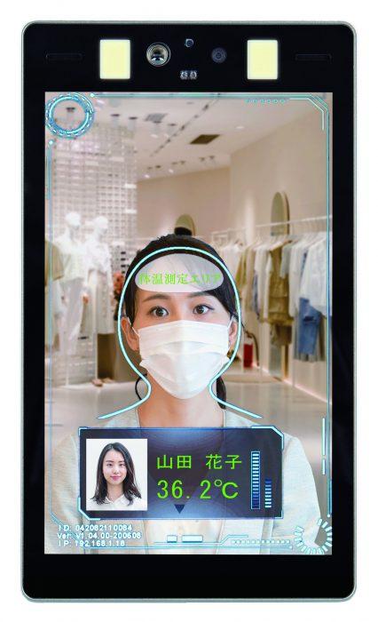 AM520RT セルフ測温・顔認識タブレット