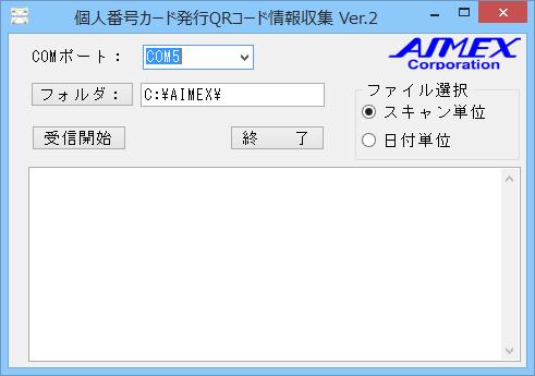 CR1500-MN1Ver2