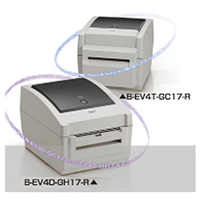 B-EV4D-GH