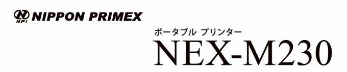 NEX-M230
